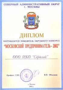 Otskanirovannyi_774_dokument (1) (2)