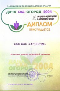 Otskanirovannyi_774_dokument_12